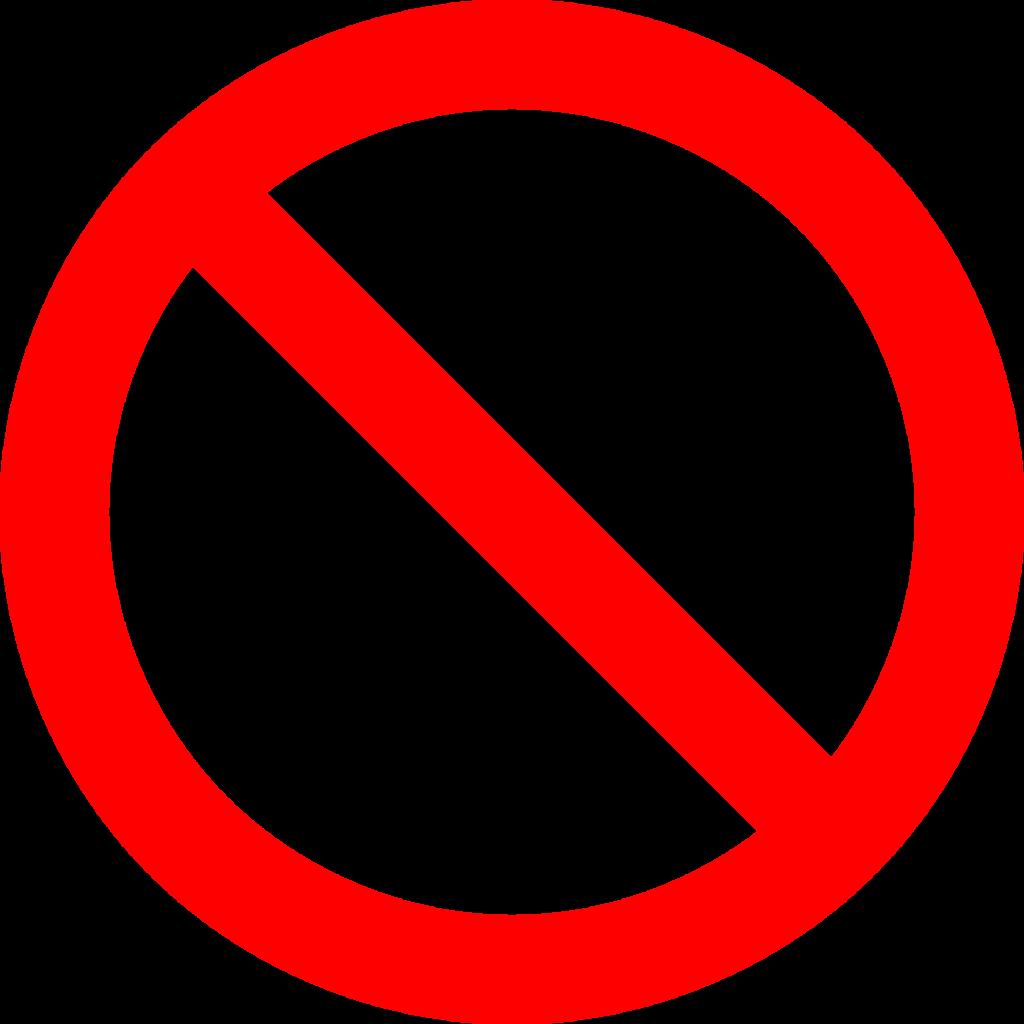 禁止のマーク
